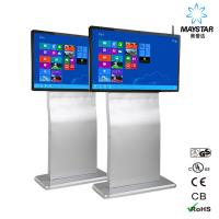 China Easy Use Floor Standing Touch Screen Kiosk Monitor With Windows Operating System on sale