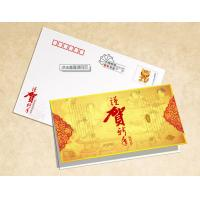 China interactive birthday cards birthday card packs on sale