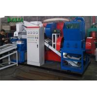 Wholesale Heavy Duty Copper Granulator Machine Cable Shredder 500KG/H Capacity Easy Operation from china suppliers