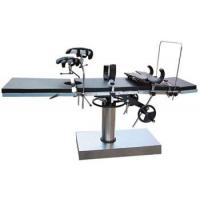 Wholesale AJ-BS Ordinary Operating Table from china suppliers