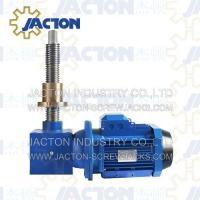 electric worm gear screw jack