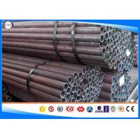 Wholesale Non - Corrosive Use Alloy Steel Tube , Cold Drawn Seamless Tube +QT 30ΧΓСΑ / 30CrMnSiA from china suppliers