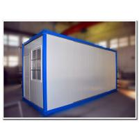China Cheap Price Prefabricated Flat Pack Steel Container House for Office Camp or Home Accommodation Cabin on sale