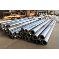 Wholesale Thick Wall Hydraulic Cylinder Steel Tube Mild ASTM A519 DIN2391-2 500mm OD from china suppliers