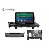 Wholesale 8 inch Mazda 6 Navigation System with Cortex A9 Quardcore CPU Split Unit from china suppliers