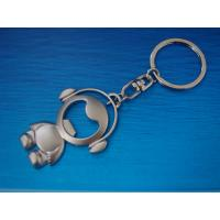 cute key chain images images of cute key chain. Black Bedroom Furniture Sets. Home Design Ideas
