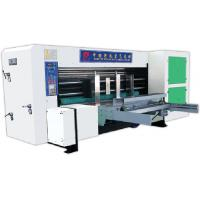 Wholesale Automatic lead edge feeding rotary die cutting machine for corrugated carton board from china suppliers