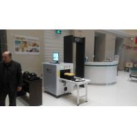 AT5030 Dual Energy Luggage X-ray Machine with 140Kv Generator