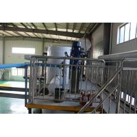 Wholesale Professional Safe Waste Plastic To Fuel Machine 2 Year Warranty Zero Pollution from china suppliers