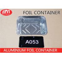 Wholesale 700ml Volume A053 Aluminium Foil Packaging 18.5cm X 13cm X 5cm Size Pollution Free from china suppliers