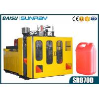 Wholesale Liquid Soap Container Extrusion Blow Molding Machine 90 KG Plasticizing Capacity SRB70D-1 from china suppliers