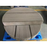 Wholesale Stainless Steel Metal Wire Mesh Structured Packing AX250, BX500, CY700 from china suppliers