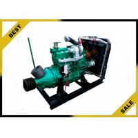 Wholesale 2000 Rpm Convenient Maintenance Stationary Diesel Engine Large Torque Simple Operation from china suppliers