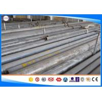 China Mechanical Tubing ST37 ST35 Low Carbon Cold Drawn Steel TubeDIN 2391 Mild Steel on sale