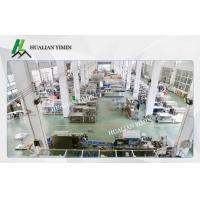 Wholesale Hard Capsule Blister Packing Machine , Pharmaceutical Packaging Equipment from china suppliers
