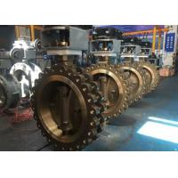 Wholesale API Aluminum BronzeFlanged Type Butterfly Valve C95800 Triple Offset Butterfly Valve from china suppliers