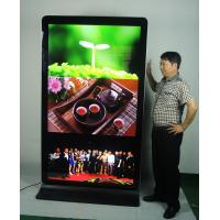 Wholesale High Brightness 84 inch Network Large LCD Screen Display Floor Standing from china suppliers