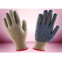 Wholesale 7 Gauge Bleached White Cotton Knit Gloves 7 - 11 Inches Size Skin - Friendly from china suppliers