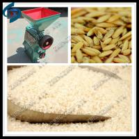 Wholesale high quality cereal milling machine for farm used from china suppliers