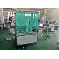 China Pharmacy Ampoule Vertical Cartoning Machine Fully Automatic Box Packing on sale