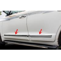 Wholesale OEM Style Auto Body Trim Parts for TOYOTA LC200 FJ200 2012 2013 2014 Side Molding from china suppliers