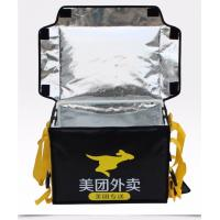 Wholesale Waterproof Insulated Pizza 100L Food Delivery Box from china suppliers