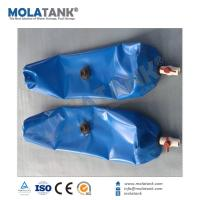 China Mola Pressure water tank pillow  bladder pressure tank  with competitive  price on sale