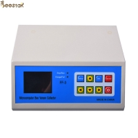 Wholesale Bee Hive Equipment Electronic Bee Venom Collector Device For Bee Venom Colleting from china suppliers