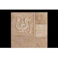 Wholesale Travertine Tiles from china suppliers