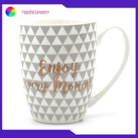 Buy cheap Commercial Monogram Custom Ceramic Coffee Mugs 8.5cm*10cm Size from wholesalers