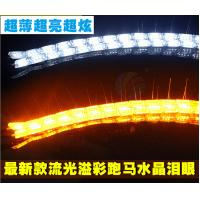 Wholesale NEW hot Auto Sequential LED DRL from china suppliers