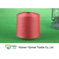 Wholesale Ring Spun Dyed Polyester Yarn 60s/2 Polyester Dope Dyed Yarn OEM Service from china suppliers