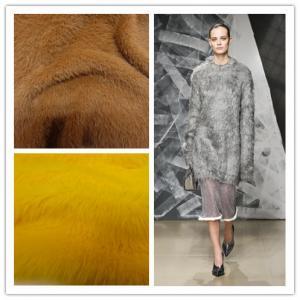 Wholesale Animal fur in 2CM 4CM eyelash super soft machine knitting animal fur yarn from china suppliers