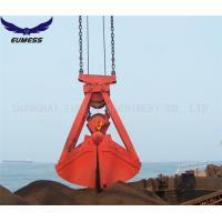 Wholesale High Capacity 12.5T Four Ropes Clamshell Mechanical Grabs For Loading Mineral Powder from china suppliers