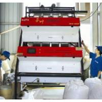 Wholesale CCD PET flakes Color Sorter from china suppliers
