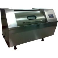Buy cheap 70kg industrial washing machine from wholesalers