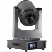 China Shopping Mall Beam Waterproof Moving Head Light Aluminum Alloy Material 600W wholesale