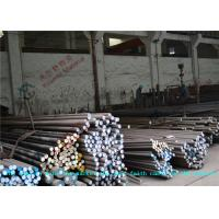 Wholesale Black Hot Rolled Stainless Steel Round Bars ASTM A276 ASTM A484 AS 347 for Food Industry from china suppliers