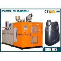 Wholesale Various Shape Bottle HDPE Blow Molding Machine Single Station EBM Machinery SRB70S-1 from china suppliers