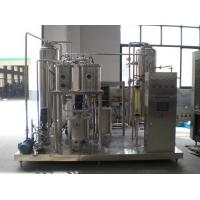 Wholesale Automatic Carbonated Beverage Making Machine/CO2 Mixer from china suppliers
