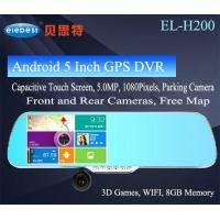 Wholesale 1080P Manual Car Camera Rear View Mirror DVR Android GPS Capacitive Touch Screen from china suppliers