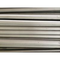 Wholesale B167 / B163  ASME SB167 / SB163 Inconel 600 Tubing Alloy 718 725 800H Seamless from china suppliers