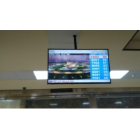 Wholesale Impact Resistance Electronic Queuing System from china suppliers