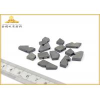 Buy cheap Hard Metal DCMT Carbide Inserts , Internal Thread Cutting Tool With CVD Coating from wholesalers