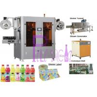 Wholesale Automatic Double Head PET Bottle Labeling Machine For Both Body Labels from china suppliers