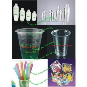 Wholesale Bubble tea cups/bubble tea straws/bubble tea film from china suppliers