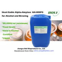 Wholesale Food Grade Liquid Alpha Amylase Enzyme 80,000 U / ml For Alcohol and Brewing from china suppliers