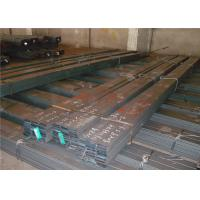 Buy cheap AISI ASTM BS DIN GB JISDIN 50CRV4 Spring Steel Flat Bars for Truck Leaf Spring from wholesalers
