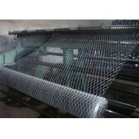 Hexagonal Chicken Wire Netting with Reinforcement wire Construction Using
