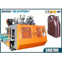 Wholesale PE/PP Plastic 5 Liter Jerry Can Extrusion Blow Moulding Machine SRB70D-1 from china suppliers